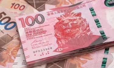 Buy Counterfeit Hong Kong Dollar Online